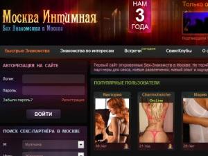 Сайт Интимнаямосква